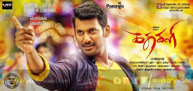 kathakali songs review