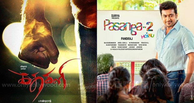 Photo of Double dhamaka for Pandiraj on December 24th