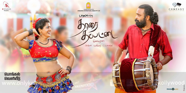 thaarai thappattai songs review