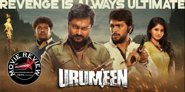 urumeen movie review