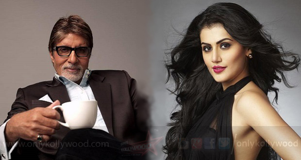 Photo of Taapsee to share screen space with Amitabh Bachchan