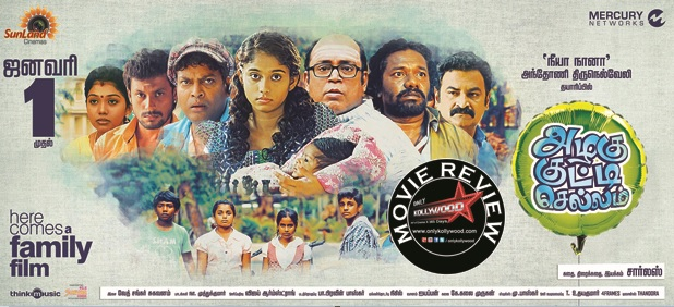 Azhagu Kutty Chellam Movie Review