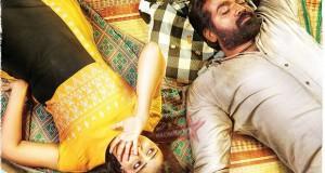 Kadhalum Kadanthu Pogum teaser jan 18