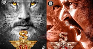 S3 Movie Posters