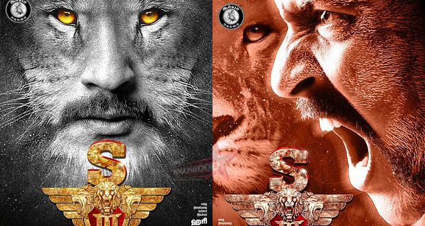 Photo of S3 Movie Posters