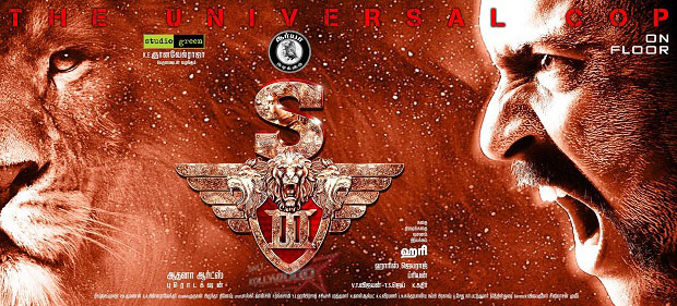 S3 shoot begins