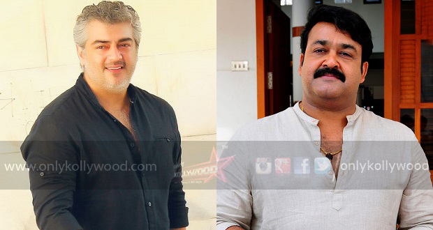 Photo of Buzz: Ajith to share screen with Mohanlal next?