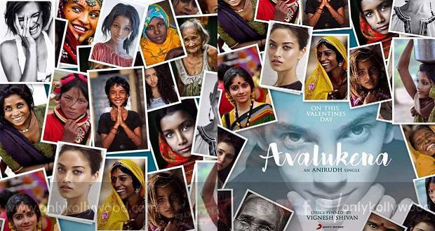 Photo of Avalukena: Anirudh's sixth collaboration with Vignesh Shivan