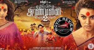 aranmanai 2 movie review