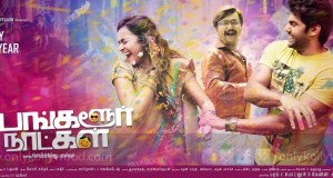 bangalore naatkal first look