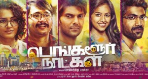 bangalore naatkal songs review