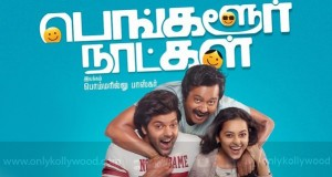 bangalore naatkal teaser