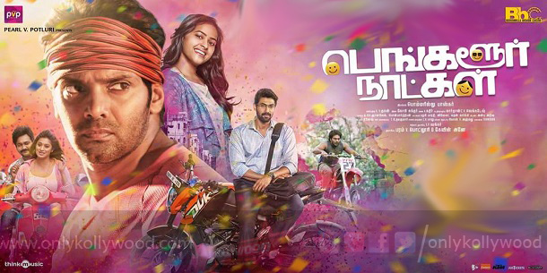 Bangalore Naatkal (2016) Tamil Full Movie