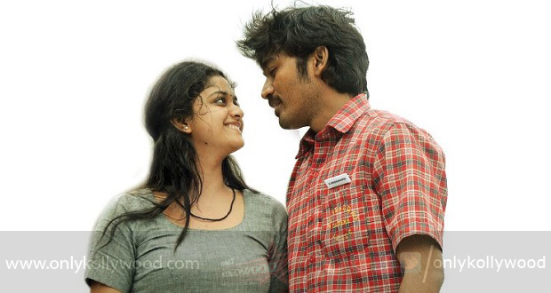 Photo of Thodari Songs