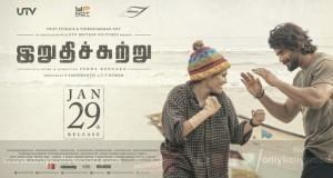 irudhi suttru movie preview