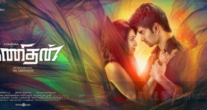 kanithan songs review
