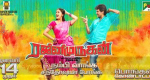 rajini murugan movie preview