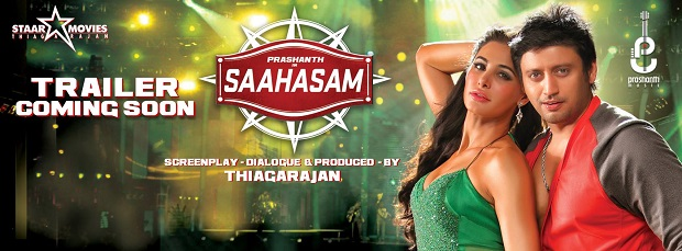 Photo of Sri Thenandal Films snaps up Saahasam