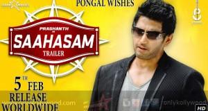 saahasam trailer