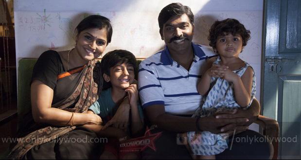 Photo of Sethupathi Movie Stills