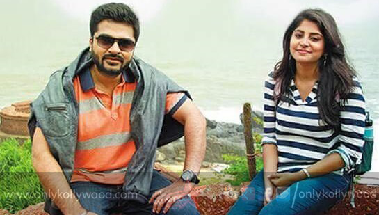 Photo of ARR's Thalli Pogathey single from AYM for Pongal