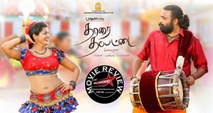 thaarai thappattai movie review