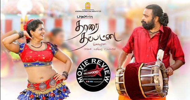thaarai thappattai movie review