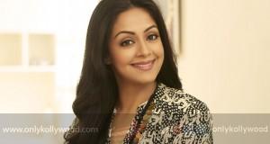 Jyothika bramma new film