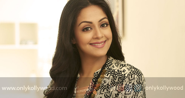 Jyothika bramma new film