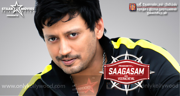Photo of Saagasam Movie Preview