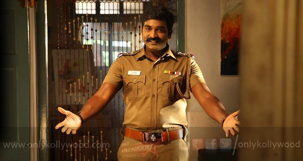Vijay Sethupathi urges youngsters to join politics copy