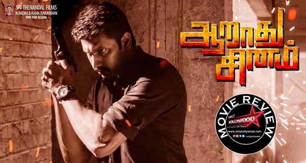 aarathu sinam movie review
