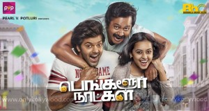 bangalore naatkal movie preview