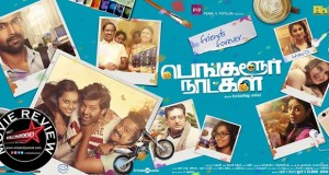 bangalore naatkal movie review
