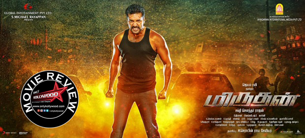 Photo of Miruthan Movie Review