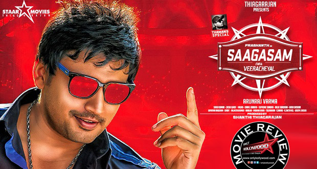saagasam movie review