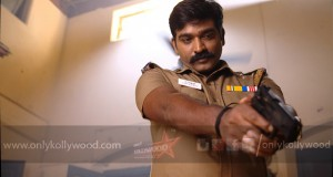 sethupathy censored U copy