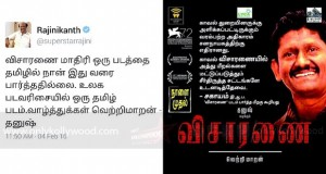 superstar rajinikanth and Sagayam IAS on visaranai copy