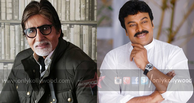 Photo of Amitabh Bachchan and Chiranjeevi to attend star cricket?