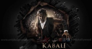 kabali release plans