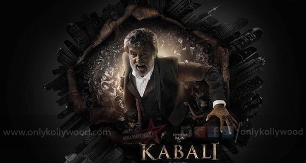Photo of Kabali teaser on May 1st?