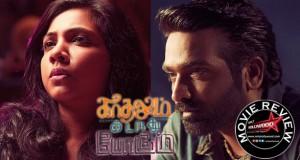 kadhalum kadanthu pogum movie review