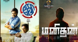 manithan and ko2 to clash on april copy