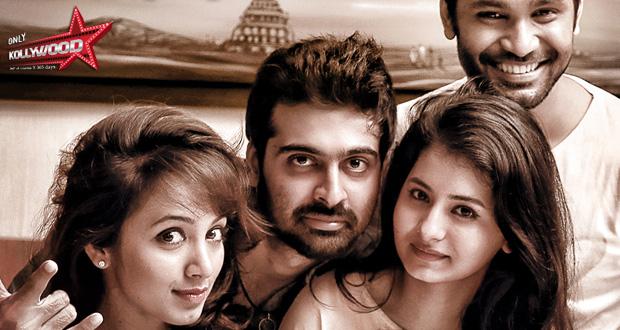 "Photo of ""Natpathigaram 79 is a feel-good drama on the lines of Ullam Ketkume"""