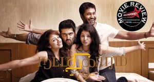 natpathigaram 79 movie review