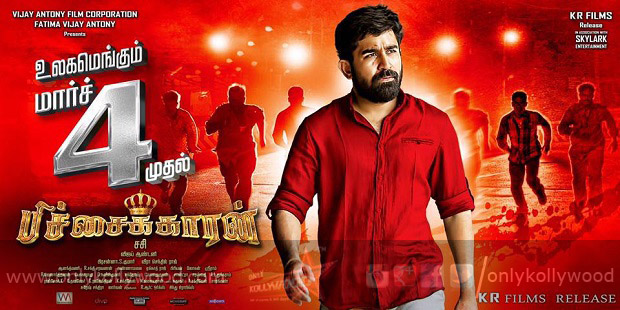 pichaikkaran video songs
