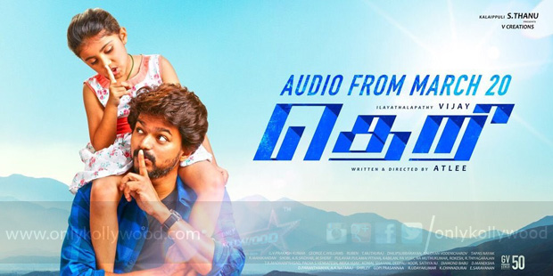 theri songs from march 20