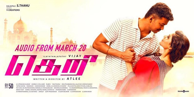 theri songs review