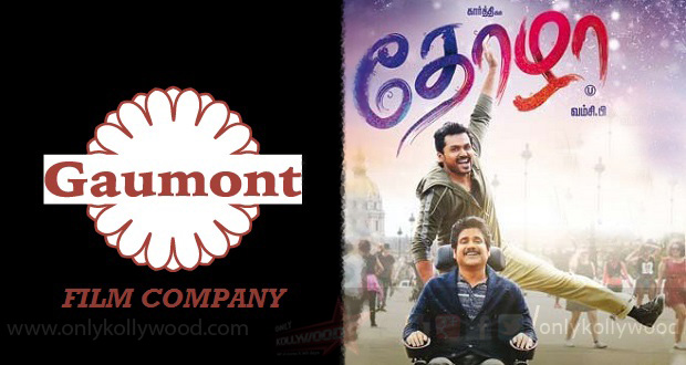 Photo of Makers of The Intouchables laud Thozha