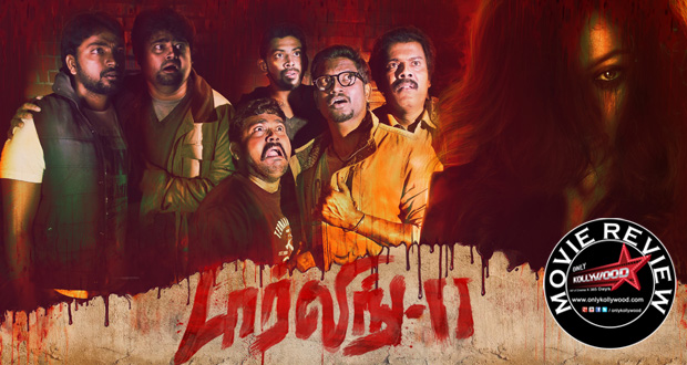 darling 2 movie review
